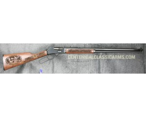 Sold Out - Tribute to Kansas Statehood - Rifle