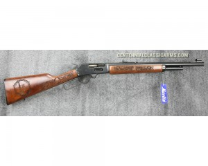 Sold Out - Eagle Ford Shale Gun, Special Edition Marlin 1895G